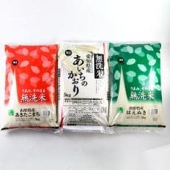 ハナノキ 無洗米食べ比べセット
