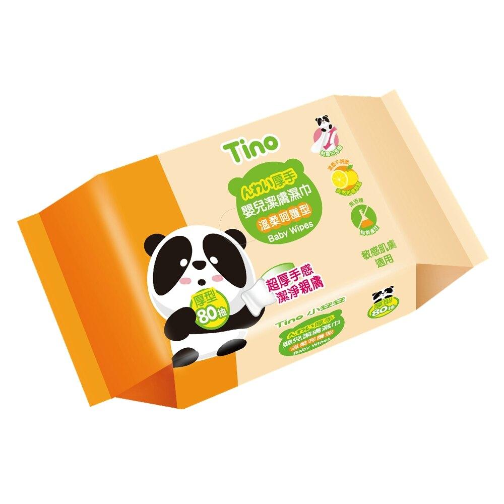 Tino 小安安 嬰兒柔濕紙巾加厚型 80抽 24包