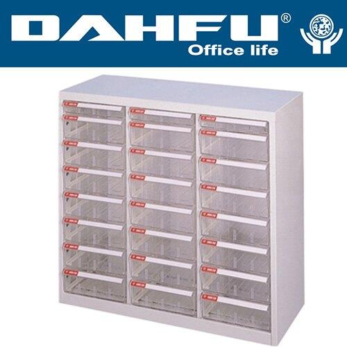 DAHFU 大富  SY-A4-445G  落地型效率櫃-W796xD330xH740(mm) / 個