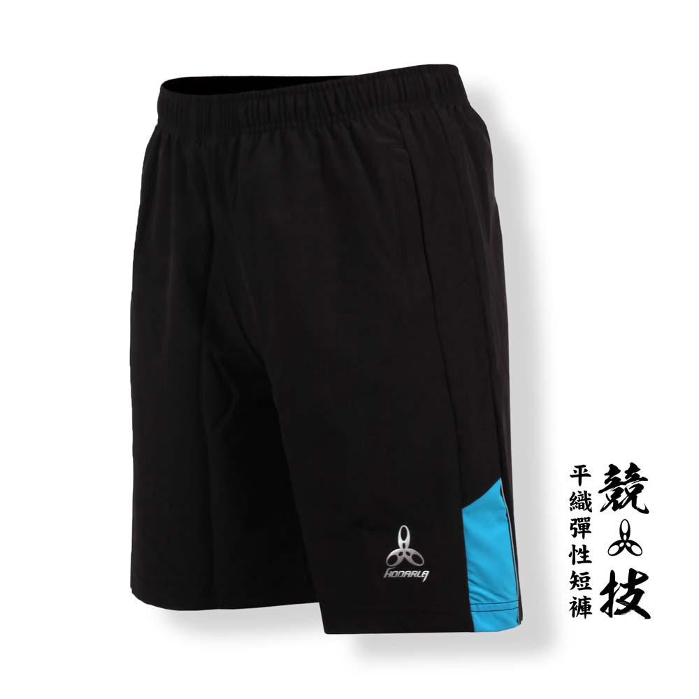HODARLA 男-競技平織彈性短褲-慢跑 路跑 台灣製 黑淺藍