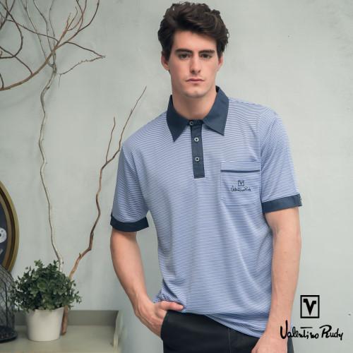 Valentino Rudy范倫鐵諾.路迪-吸濕排汗Polo衫-細藍條深灰領