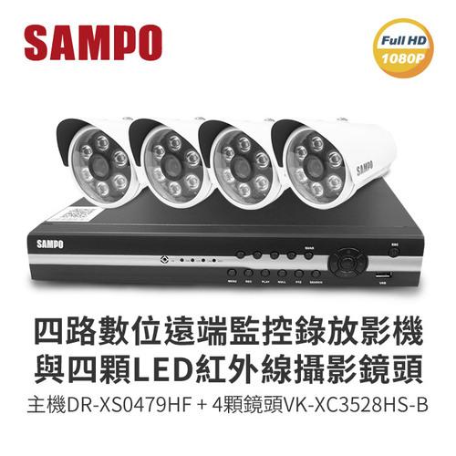 聲寶 4路監視監控錄影主機(DR-XS0479HF)+4顆LED紅外線攝影機(VK-XC3528HS-B)