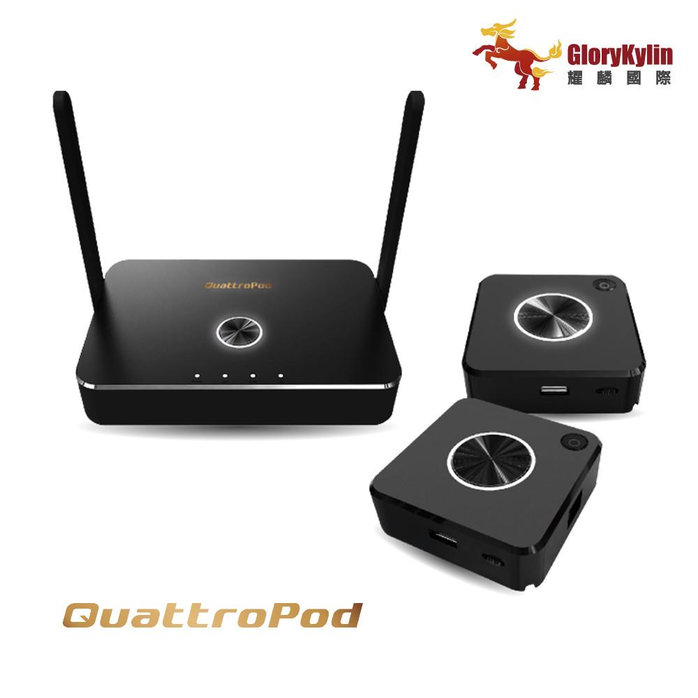 耀麟國際quattropod 無線簡報器 商用會議影音傳輸器 一鍵投影 4k高畫質 多人連線