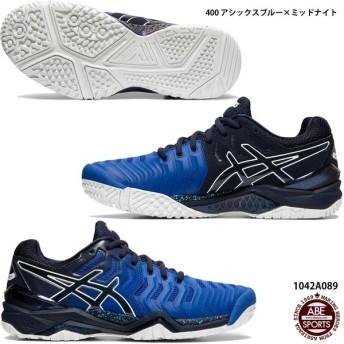 【アシックス】GEL-RESOLUTION7 OC AWC ゲルレゾリューション7/オムニクレーコート/テニスシューズ/asics (1042A089)400