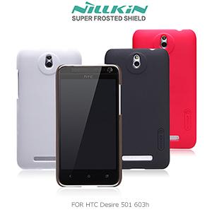NILLKIN HTC Desire 501 603h 超級護盾硬質保護殼
