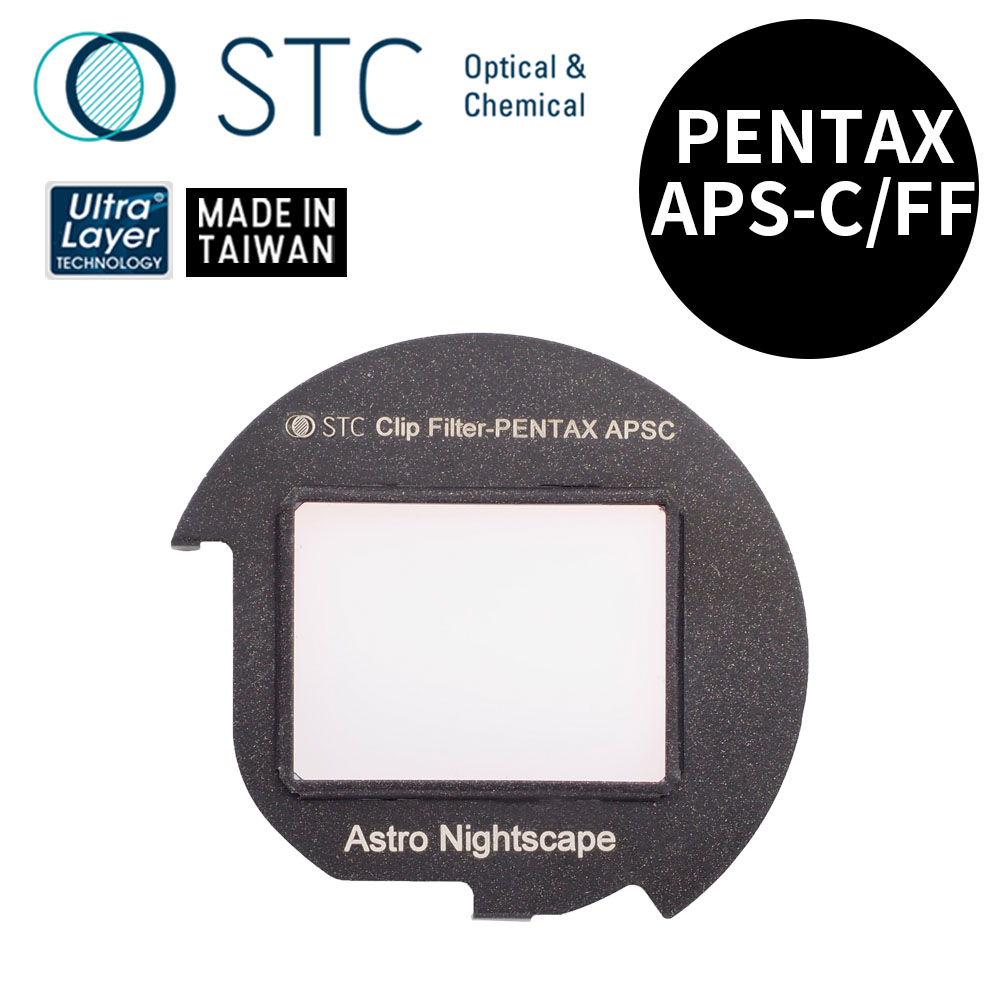 【STC】Clip Filter Astro NS 內置型星景濾鏡 for PENTAX FF/APS-C