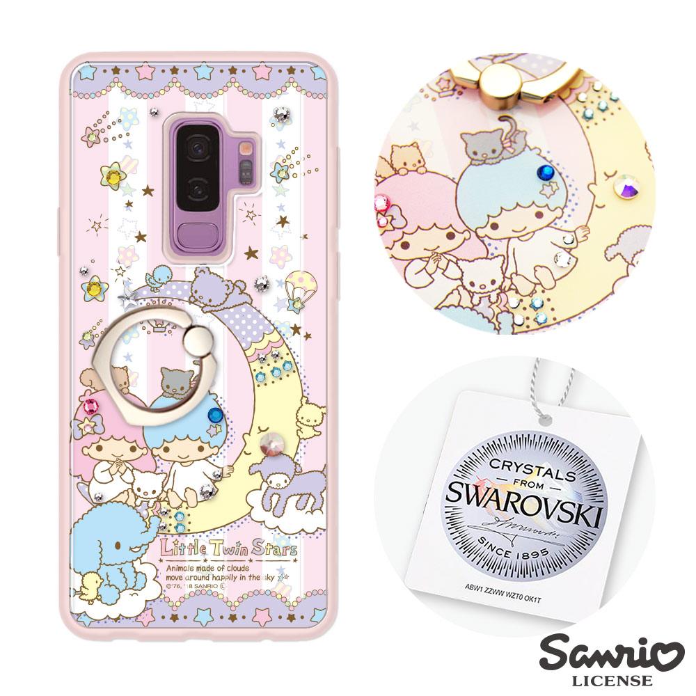 三麗鷗 Samsung Galaxy S9+ 施華彩鑽減震指環扣手機殼-晚安雙子星