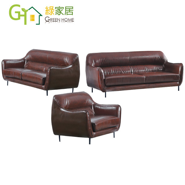 綠家居薛瑟夫 工業風油臘皮革獨立筒沙發椅組合(1+2+3人座)