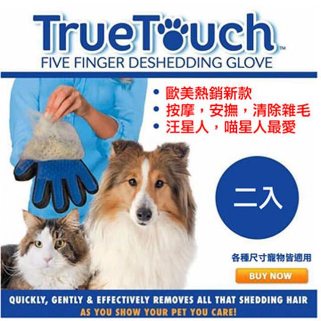青蘋果樂園高質感安撫潔毛按摩手套/寵物手套/洗澡手套/寵物梳毛(二入組)