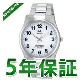 チープシチズン チプシチ H970-204 CITIZEN シチズン Q&Q キューアンドキュー SOLARMATE スタンダード  メンズ 腕時計 フォーマル