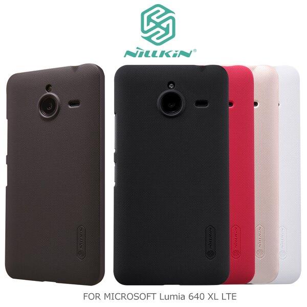 售完不補!強尼拍賣~ NILLKIN MICROSOFT Lumia 640 XL LTE 超級護盾保護殼 抗指紋磨砂硬殼 保護殼