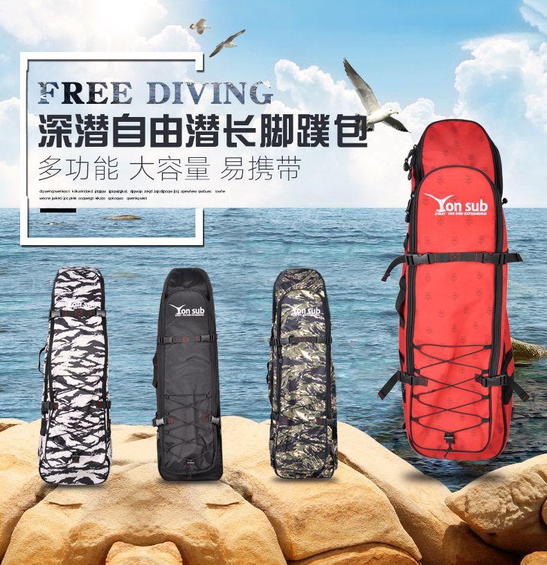 美琪 碳纖自由潛水狩獵長腳蹼包便攜式蛙鞋包深潛裝備雙肩背包