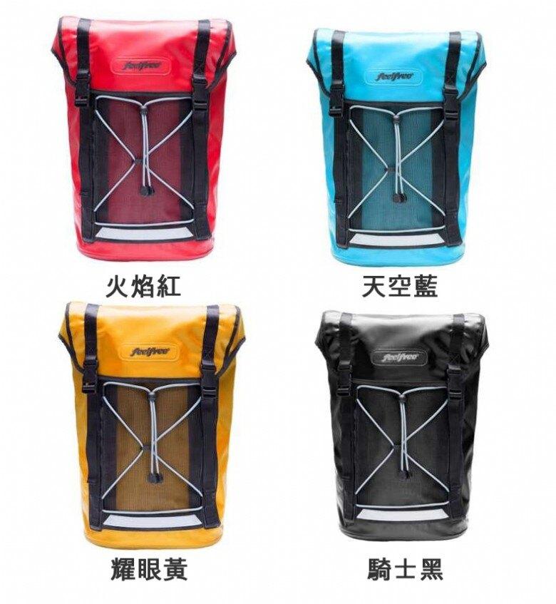 【露營趣 】Feelfree 15公升 健走包 防水袋 防水背包 雙肩背大直筒 行走戶外