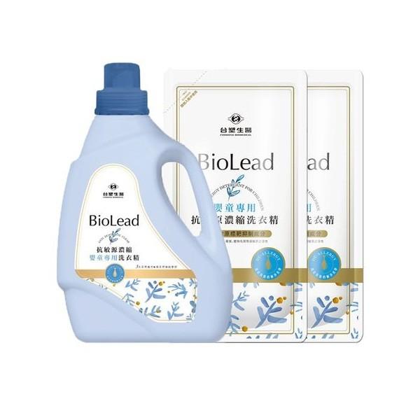 台塑生醫biolead抗敏原濃縮洗衣精 嬰幼兒衣物專用  (1瓶+2包/組)