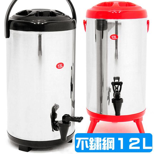 12公升茶水桶 304不鏽鋼12l冰桶  茶桶 d084-ns12l