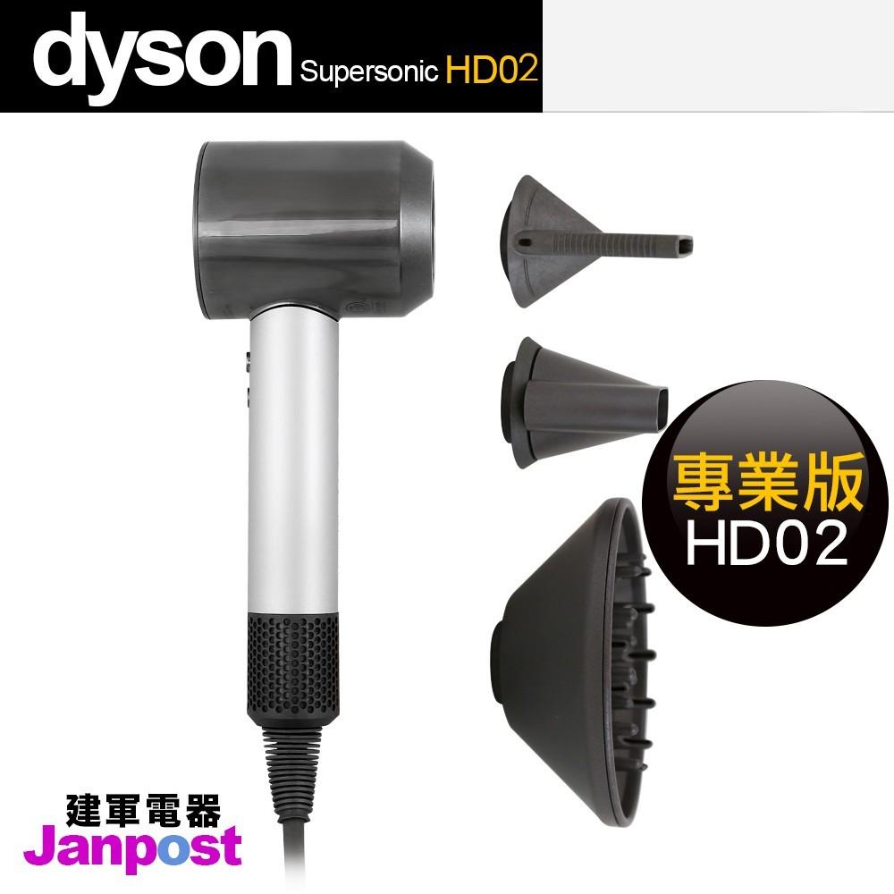 HD02特色(與HD01差異): *電線加長至3.3M *吹嘴寬度也增加 *磁性吸頭 吸力提升 *可拆卸的過濾罩 *吹風機濾網清潔工具 *多了一個額外可替換濾網 *功率從1200W提升至1400W *