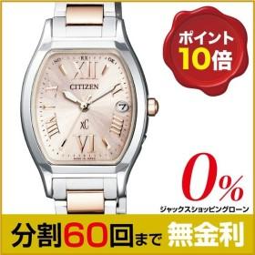 シチズン クロスシー ティタニア 腕時計 ES8154-55W レディース チタン 電波ソーラー ポイント10倍