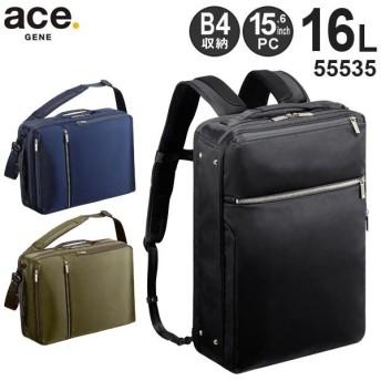 ace.GENE エースジーン GADGETABLE 3WAY ビジネスバッグ 撥水加工 55535