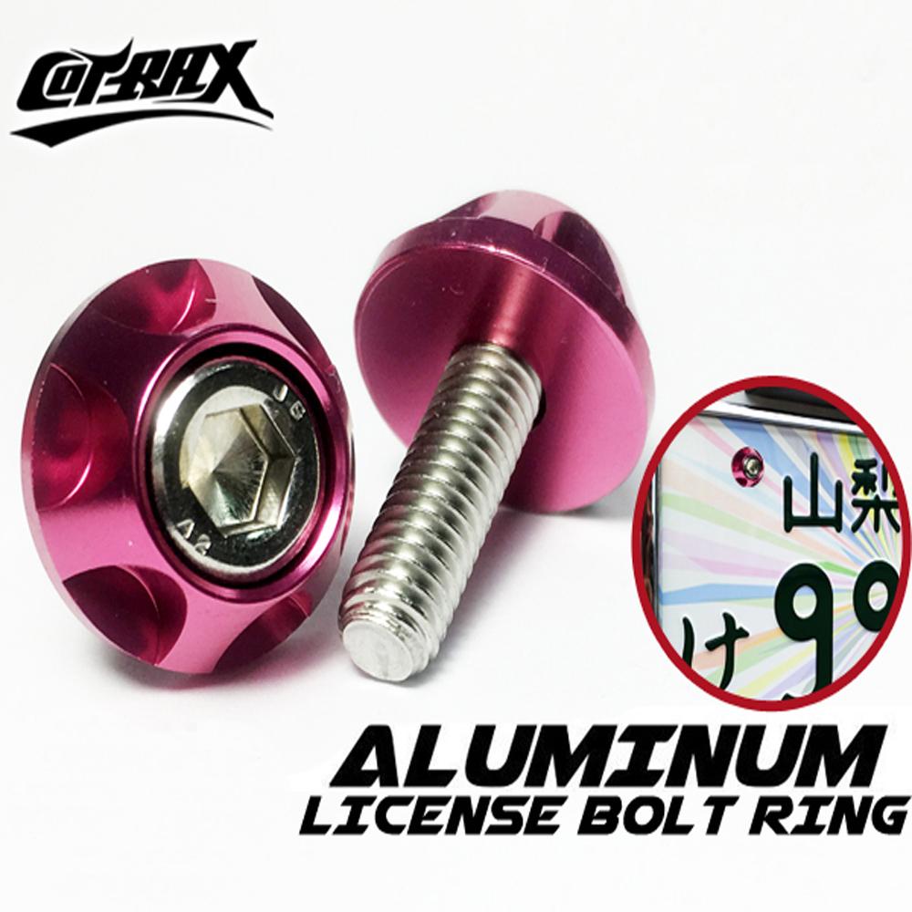 【Cotrax】精緻系鋁合金牌照螺絲-圓輪款(粉色)