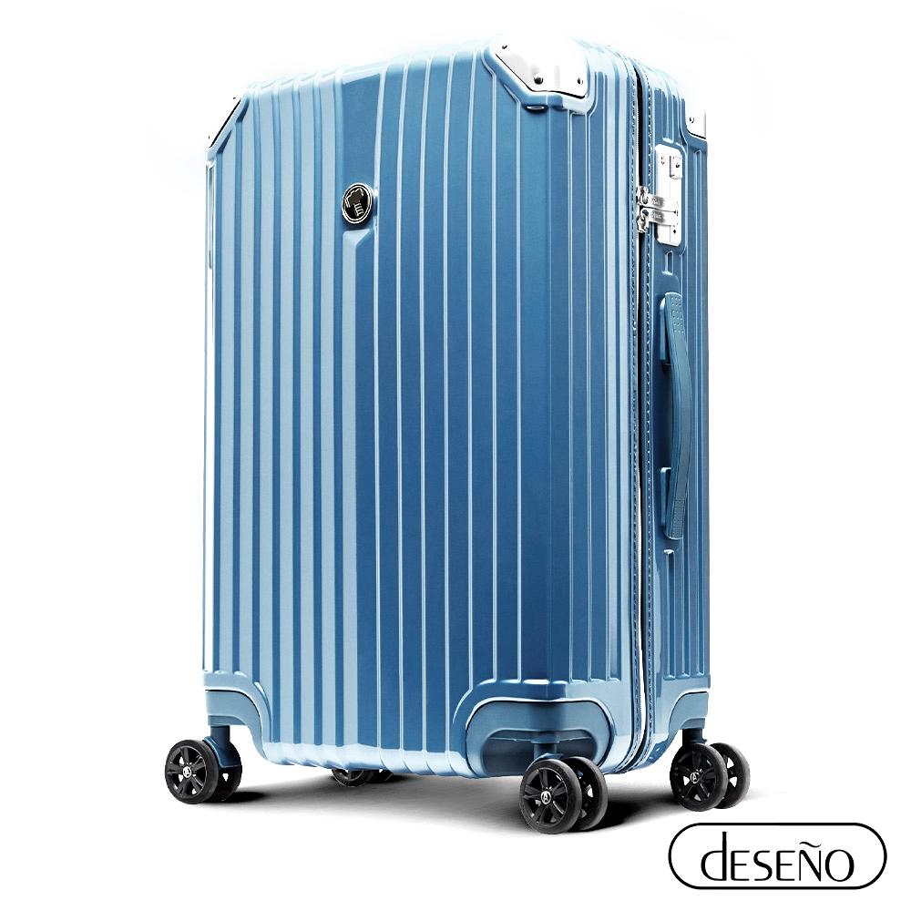 Marvel 漫威復仇者聯盟系列25吋新型拉鍊行李箱/旅行箱-索爾