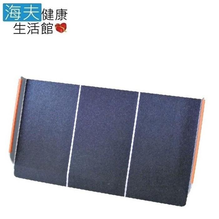 海夫健康生活館建鵬 jp-857-1 攜帶式 鋁合金 門檻單片斜坡板(長40cm寬度70cm)