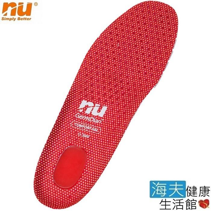 恩悠數位x海夫nu 3d 能量 足弓 腳正鞋墊-3 緩解足底筋膜款