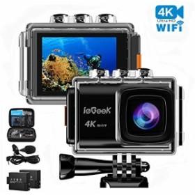 【進化版】ieGeek アクションカメラ 4K高画質 2000万画素 手振れ補正 外部マイク対応 30M防水 1200mAhバッテリー2個 170度広角レンズ 2イ