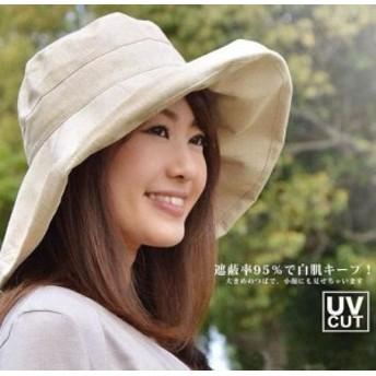 【送料無料】レディースUVカット帽子 オシャレなUVハット 大きめつば 小顔効果 ベージュ