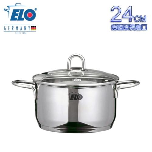 德國elorubin 不鏽鋼高身湯鍋(24公分)