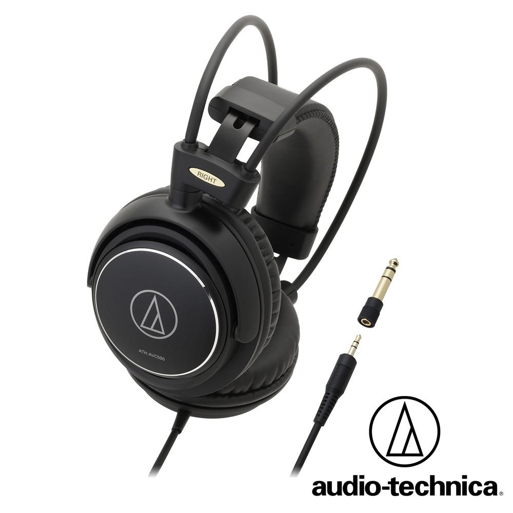 鐵三角 ath-avc500 密閉式 動圈型 耳罩式 耳機 加碼送精美贈品組