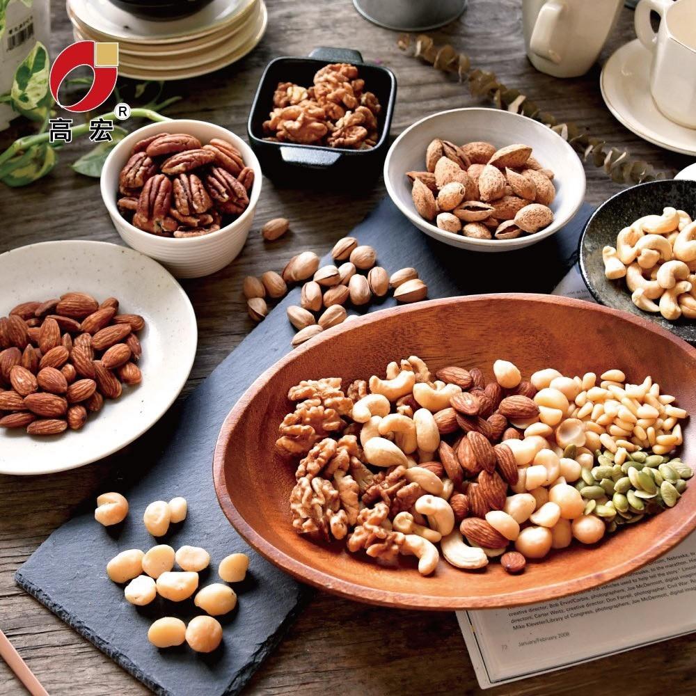 高宏國際杏胡美滿綜合堅果養生組