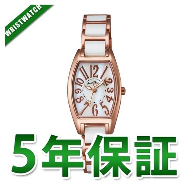 WL21CPG Angel Heart エンジェルハート Love Sports ラブスポーツ レディース腕時計