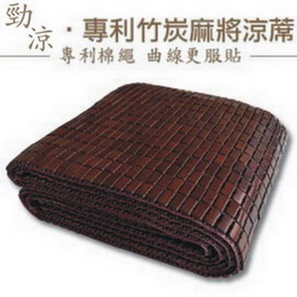 專利棉繩編織竹碳麻將涼蓆(單人)