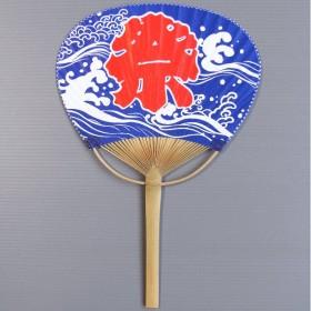うちわ 祭り 団扇 祭うちわ 祭団扇 竹製 盆踊り イベント 祭り用品 紺 祭 37×25cm