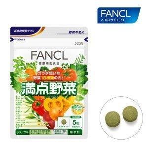 日本 【Fancl】滿點野菜錠 30天日份 150顆粒-128968