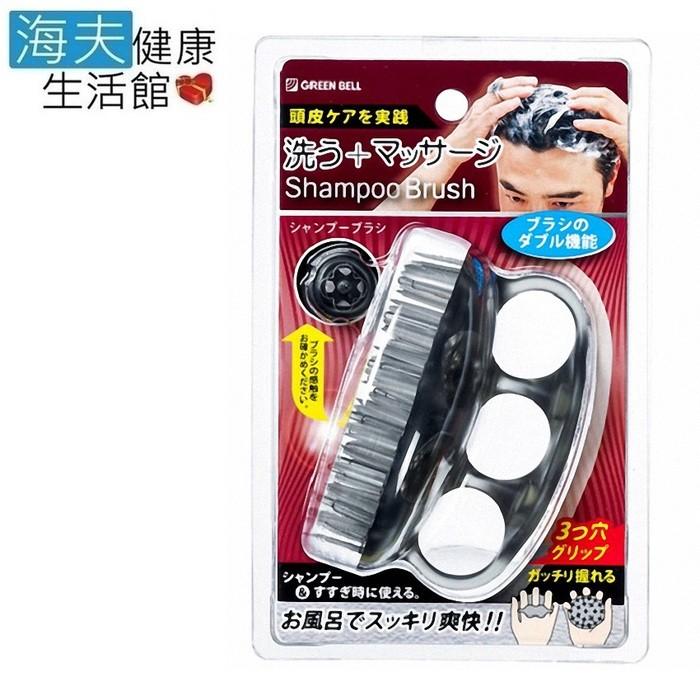 海夫健康生活館日本綠鐘 se 風呂 沐浴用 機能型按摩洗頭刷 雙包裝(se-026)