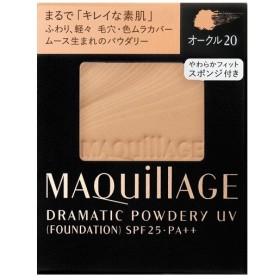 資生堂 マキアージュ ドラマティックパウダリー UV オークル20 (レフィル) 9.2g