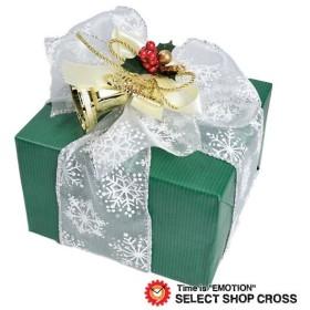 クリスマスギフトラッピング グリーン包装紙 ベルオーナメント 結晶リボン ※当店他商品をお買い上げのお客様限定販売 yg-xmas-be1gr1500 ポイント消化
