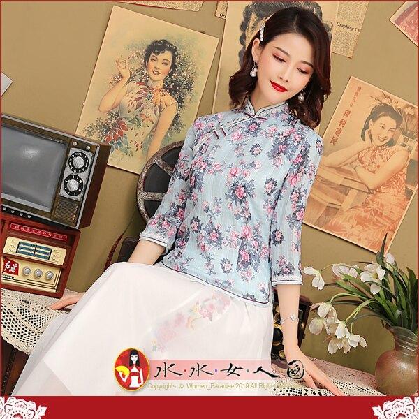 【水水女人國】~時尚中國風美穿在身~花穎(藍色)。文藝復古清新簡約雪紡印花改良式七分袖旗袍唐裝上衣