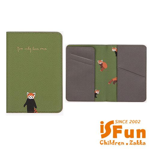 iSFun 雙面花紋 皮革護照證件夾 三款可選