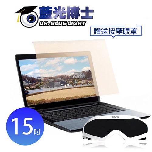 買就送按摩眼罩藍光博士電腦頂級抗藍光護目鏡 jn-15plb_xyfnh518(免貼式)