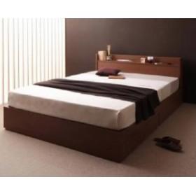 棚・コンセント付き収納ベッド スタンダードポケットコイルマットレス付き ブラウンブラック 茶