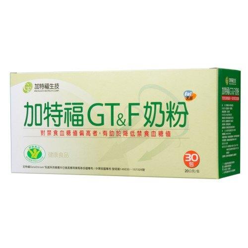 加特福~GT&F奶粉20公克x30包/盒
