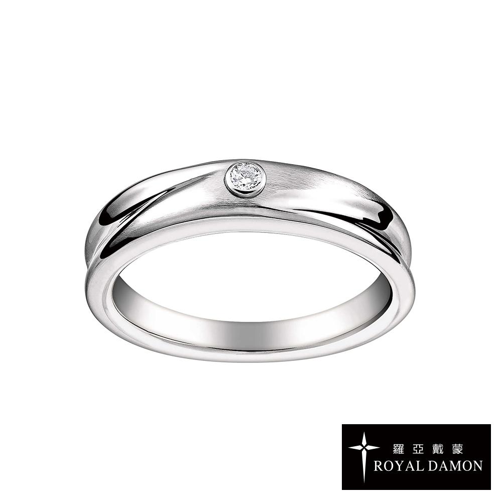 Royal Damon羅亞戴蒙 真鑽系列 脈動 戒指 (大)