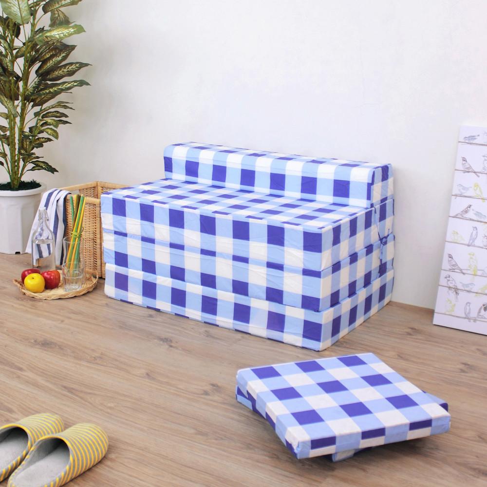 愛家藍白方格-四折式沙發床/沙發椅(坐高40床長200公分)