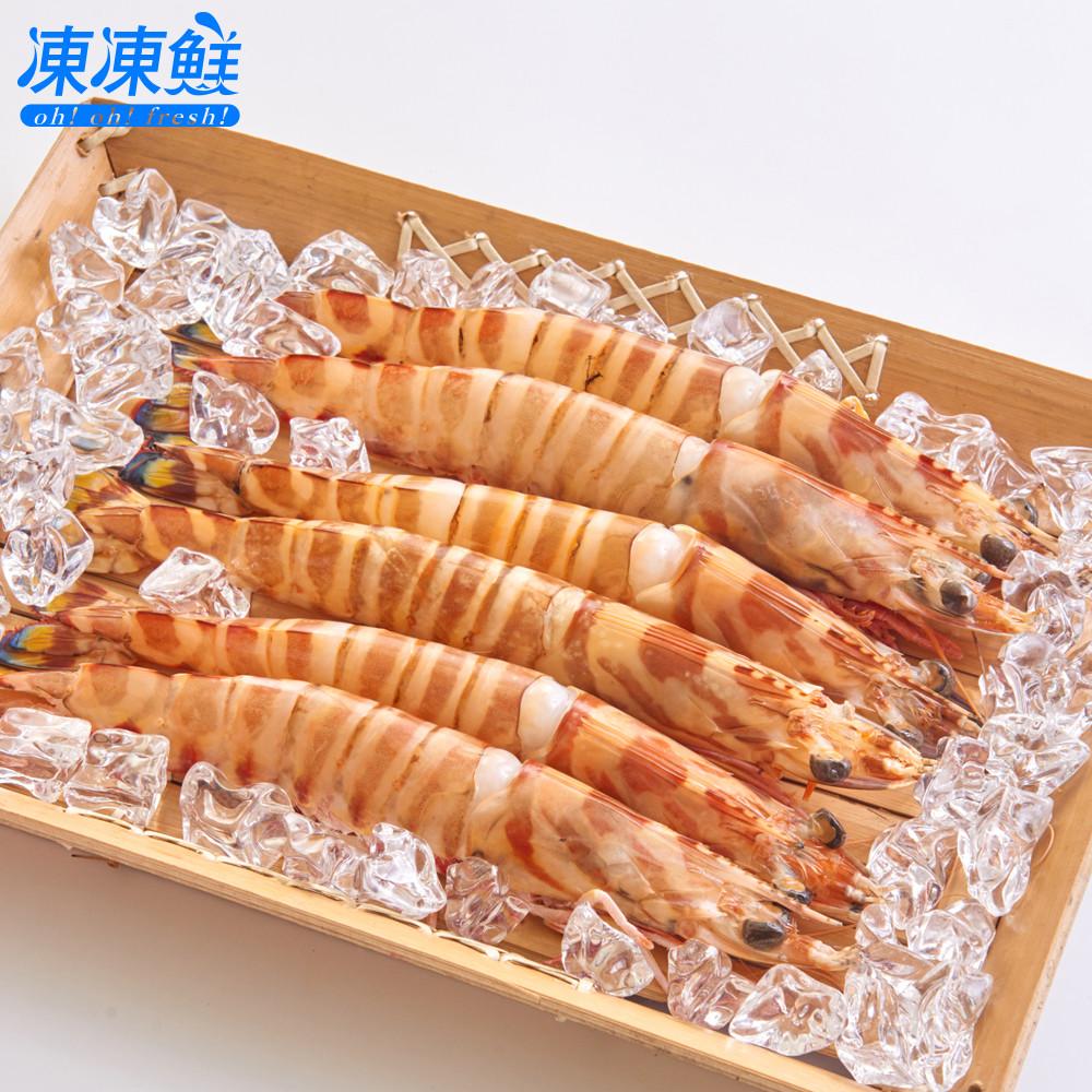 凍凍鮮澎湖海域鮮甜野生大明蝦(6尾裝/450g10% /包