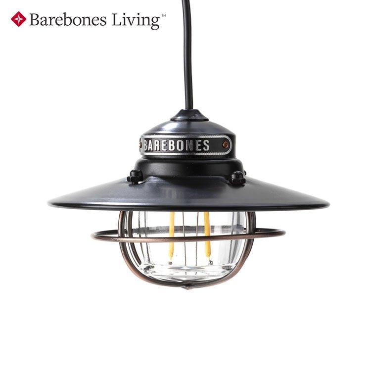 Barebones 愛迪生垂吊營燈/LED露營燈 Edison Pendant Light LIV-264 霧黑