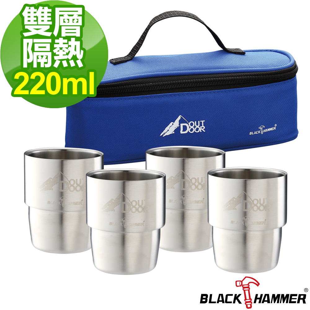 【義大利 BLACK HAMMER】 樂酷不鏽鋼保溫杯4入組(含杯袋)220ml