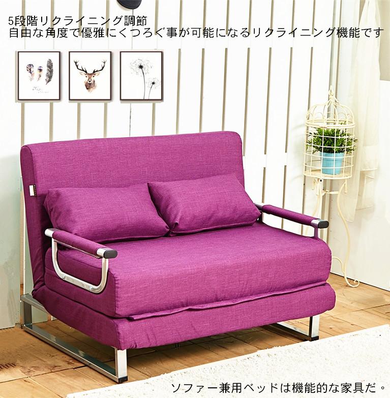 hm居家館簡約優雅多功能變形單人和室椅/沙發椅/沙發床(多色任選)