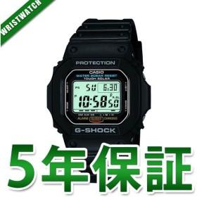 Gショック G-5600E-1JF CASIO  カシオ G-SHOCK ジーショック gshock Gショック アスレジャー
